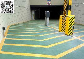 青岛环氧无震动防滑车道施工方案全方位展现