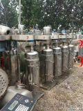 出售二手145型105型高速管式分離機,二手不鏽鋼管式分離機