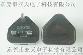 供OEM亞天ASIA122英規三插腳充電器 足足5V1A英規充電器