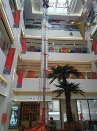 启运直销天津市西青 静海区QYTG- 小型室内套缸式升降平台 家用升降机 移动式升降平台