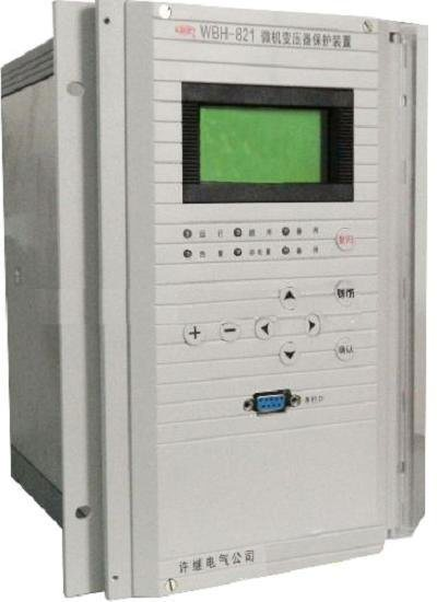 許繼WCB-822微機廠用變保護測控裝置