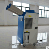MAC35D工业移动空调