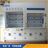 耐酸碱PP通风柜/上海实验室通风柜