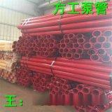 dn-125泵管 dn-150泵管 泵配件