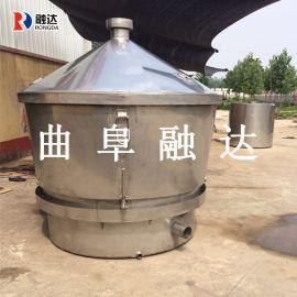 葫芦岛50公斤家庭酿酒设备价格