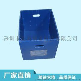 中空板厂家直供物流周转箱 PP板包装箱 中空板水果箱 中空板衬板