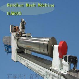 石油筛管焊接设备机/石油防砂筛管焊接机/绕丝筛管焊机
