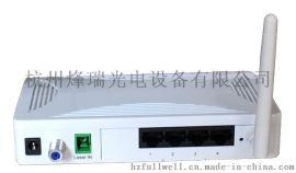 4FE+CATV+WiFi EPON家庭网关