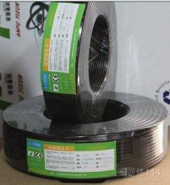 普菲特2芯纯铜电源线厂家现货直销2芯1.5无氧铜监控电源线