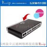 潮流网络GXW4104/4108桌面级语音网关