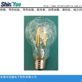 LED灯泡防爆硅胶,LED灯泡防破裂硅胶