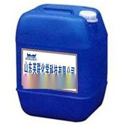 重金属离子捕捉剂 inlen9150