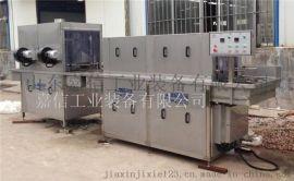 嘉信XK-300周转箱清洗机
