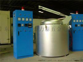 金力泰GR3系列坩埚熔化炉 坩锅式熔炼保温炉