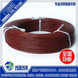 UL1672电子线 1672电子线生产厂家 PVC电子线厂家批发