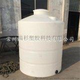 紹興直銷品質儲罐115000L塑料水箱塑料水塔 廠家直營