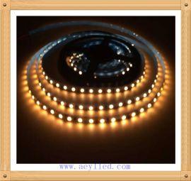 居家装饰照明,  会所,  酒店专业辅助装饰照明  产品LED软灯带