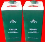 新太电池NM-300启动型免维护阀控式密封铅酸蓄电池