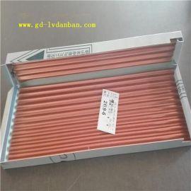 欧百得2.0铝合金瓦楞板生产厂家
