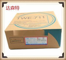 供应昆山天泰TWE-711H气保焊丝E71T-1/9/12C高强钢气体保护药芯焊丝
