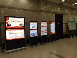 液晶广告机重庆液晶广告机