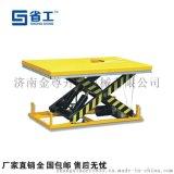 电动升降平台,电动升降平台车,标准电动升降平台