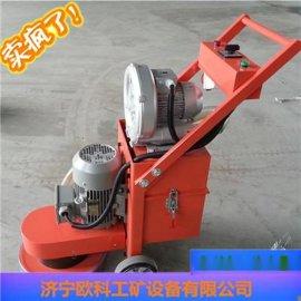 混凝土地坪研磨机 自吸尘式打磨机