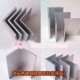 铝合金角铝|角铝规格|角铝价格