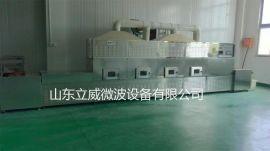立威化工原料烘干设备