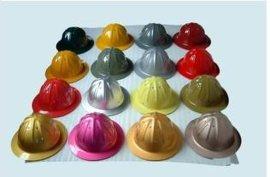 耐老化耐磨损的铝合金安全帽,工业帽,矿帽(厂价直销)
