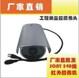 420线监控摄像头 48灯红外夜视摄像机