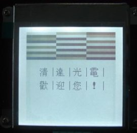 COG160*160图形点阵 方形液晶 图形低温屏