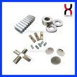 磁铁厂家供应钕铁硼圆形强磁 各种玩具礼盒工藝品磁铁