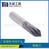 廠家批發 鎢鋼倒角刀 HRC45度黑納米塗層 可接受非標定製