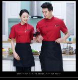 厨师工作服短袖男酒店中西餐厅后厨学校食堂饭店餐饮工装女透气网