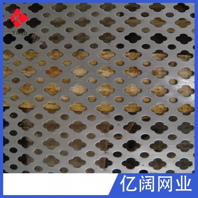 門頭3.0衝孔鋁單板 衝孔鋁板裝飾 雲朵造形大小孔鋁單板廊架