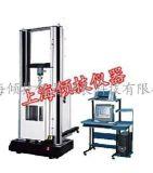 橡胶粘胶脐试验机(QJ211B)