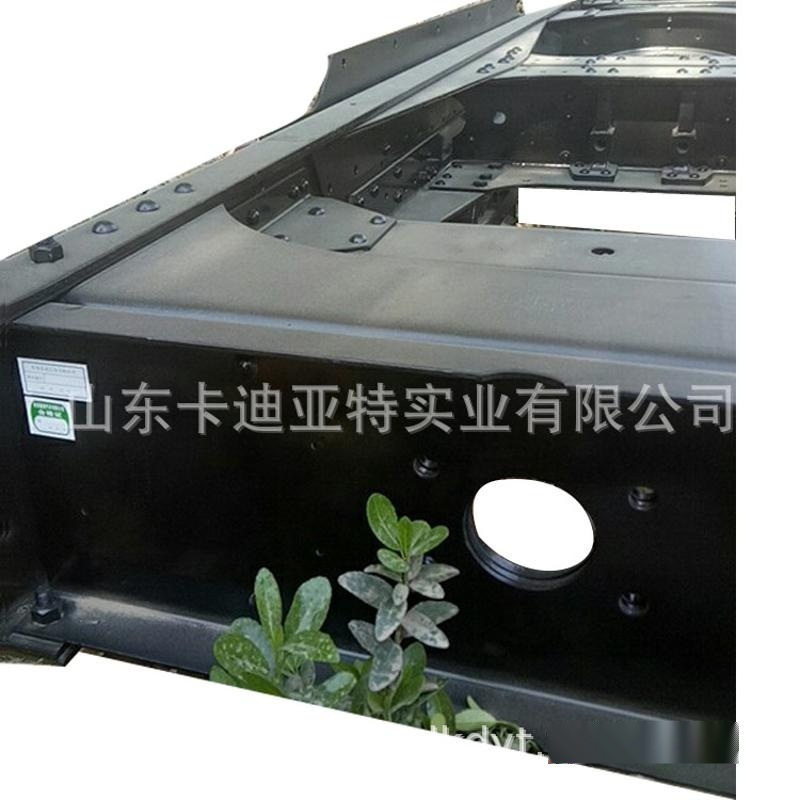 【陕汽德龙X3000车架总成陕汽德龙X3000车架大梁厂家】