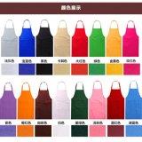 定做飲料酒水企業工作圍裙韓版純色食品企業促銷廣告圍裙定製logo