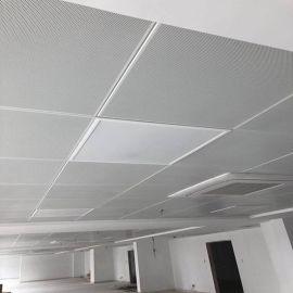 浙江温州乐清人民医院吊顶 600X600铝扣板