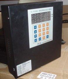 皮带机装车计包器(YL-PC08D)