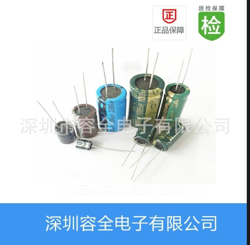 廠家直銷插件鋁電解電容470UF 35V 10*17低阻抗品