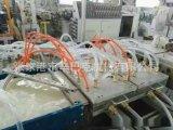 竹木纖維PVC發泡板生產線 木塑集成牆板機器擠出流水線設備廠家