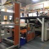 TPU复合面料设备 TPU流延复合挤出机械