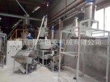 PVC树脂粉高速混合机 PVC粉末高速搅拌机 PVC高速混料机组 混料机