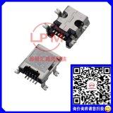 HRS UX60-MB-5ST 連接器