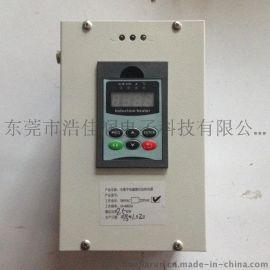 浩佳润2.5KW电磁加热控制器注塑机加热节电设备