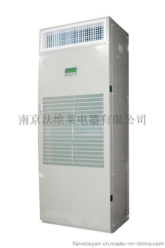 棗莊水冷恆溫恆溼機房空調機組|機房精密空調