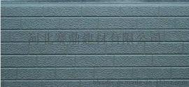 金属保温板 金属雕花板AK3-001 生产厂家