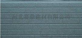 金屬保溫板 金屬雕花板AK3-001 生產廠家